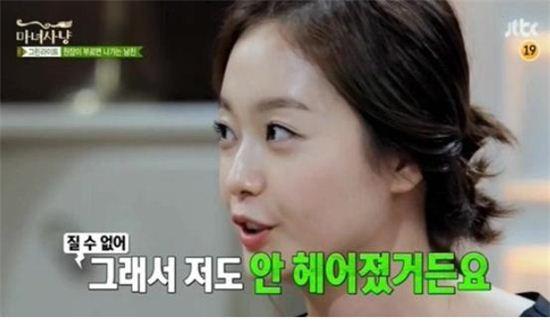 마녀사냥 전소민 [사진=JTBC'마녀사냥' 방송캡처]