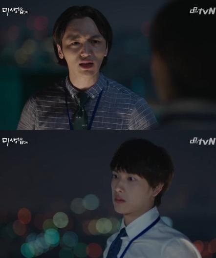 변요한, 임시완 [사진=tvN'미생' 방송캡처]