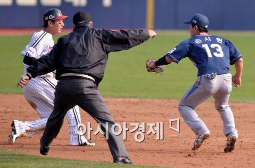 [포토]손시헌,'어서와'