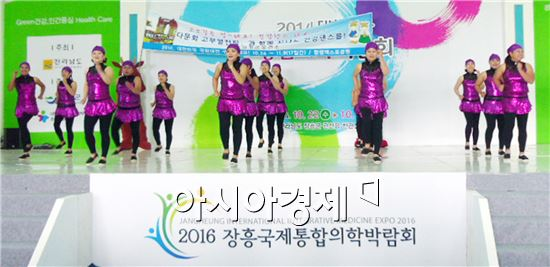 함평군이 장흥에서 열린 통합의학박람회 보건사업 경연대회에서  최우수상을  수상했다.