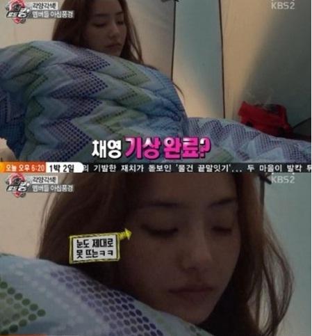 한채영 [사진=KBS2 '로드킹' 방송 캡쳐]