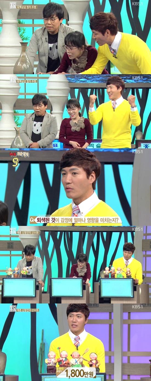 가수 홍원빈/ KBS1 교양프로그램 '진품명품'