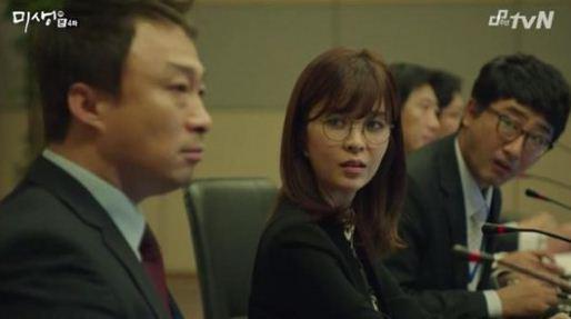 '미생' 신은정 등장 [사진=tvN '미생' 방송 캡쳐]