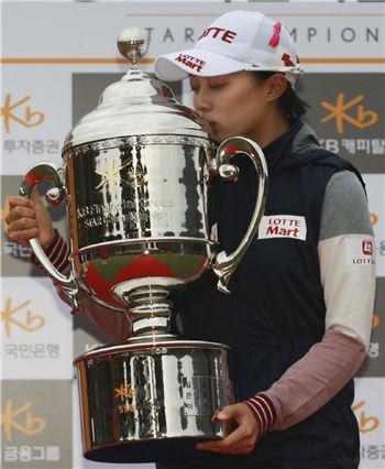 김효주가 KB금융스타챔피언십 우승 직후 트로피에 감격의 키스를 하고 있다. 사진=KLPGA제공
