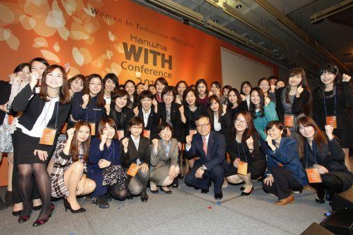 한화그룹이 29일 서울 더플라자에서 차세대 여성리더를 육성하고, 여성인력들의 네트워크 구축을 지원하기 위해 개최한 '2014 한화 위드(WITH) 컨퍼런스'에서 참가자들이 화이팅을 외치고 있다.