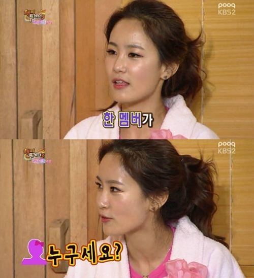 개그우먼 김지민 [사진출처=KBS2 '해피투게더3' 방송 캡처]