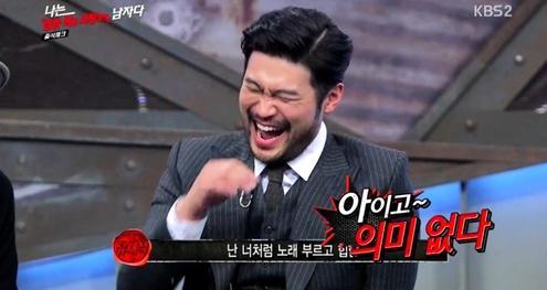 촤자 [사진출처=KBS2 '나는 남자다' 방송 캡처]