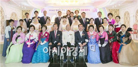 해남군여성단체협의회는 행복한 가정만들기라는 주제로 지난 10월30일 다문화가족 동거부부 7쌍의 합동결혼식을 거행했다.