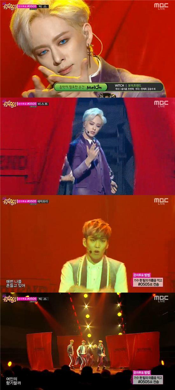 '쇼 음악중심' 보이프렌드 / 사진은 MBC 방송 캡처