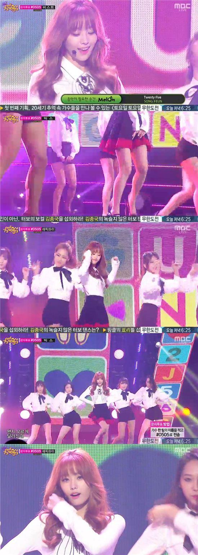 '쇼 음악중심' 송지은 / 사진은 MBC 방송 캡처