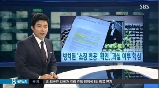 故 신해철 사망 원인[사진=SBS 뉴스 방송 캡쳐]