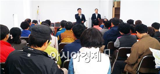 충남 금산군 주민자치관계 공무원과 주민자치협의회장(회장 신동우), 회원 등 40여명이 10월 29일 왕조2동 주민자치센터를 방문했다