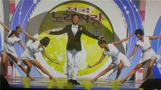 KBS1 '전국노래자랑' 박상철 / 해당 방송 캡쳐