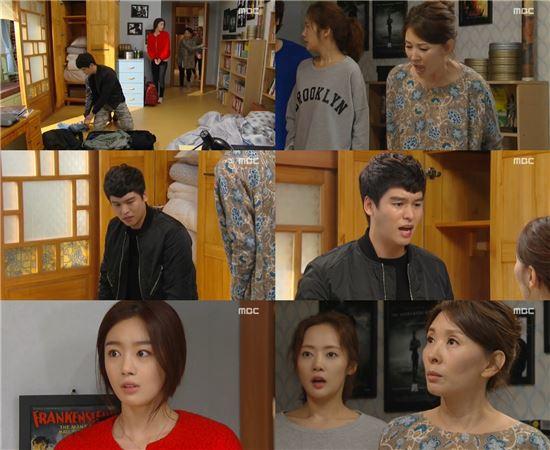MBC '장미빛 연인들' / 해당 방송 캡쳐