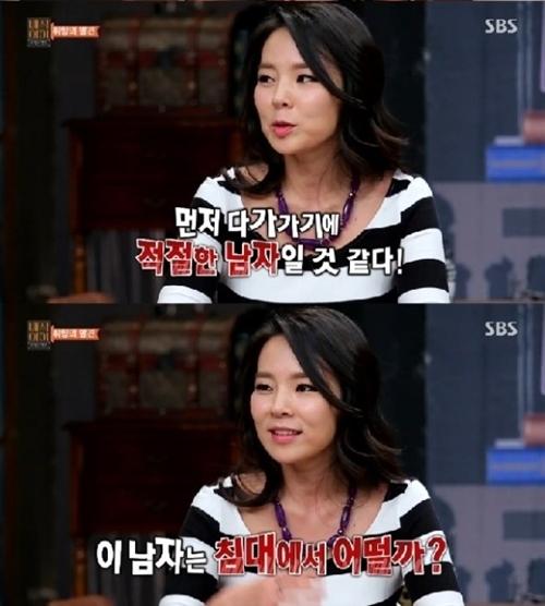 곽정은 [사진=SBS '매직아이' 방송 캡쳐]