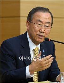 반기문 UN 사무총장