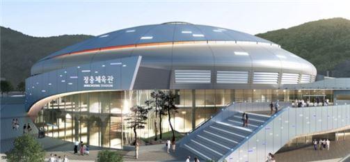 ▲오는 1월 리모델링 끝에 재개장하는 장충체육관 조감도(사진제공=서울시설공단)