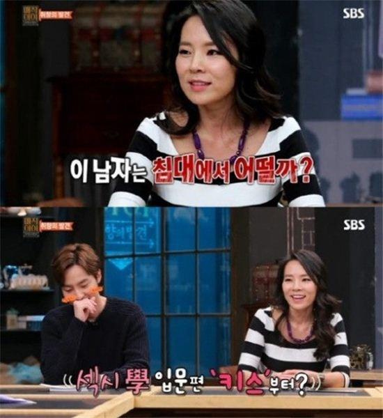 SBS예능프로그램 '매직아이' 곽정은 / SBS 방송 캡처