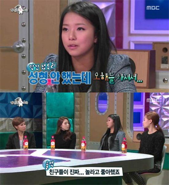 송가연 성형수술 의혹 일축 [사진=MBC '라디오스타' 방송 캡쳐]