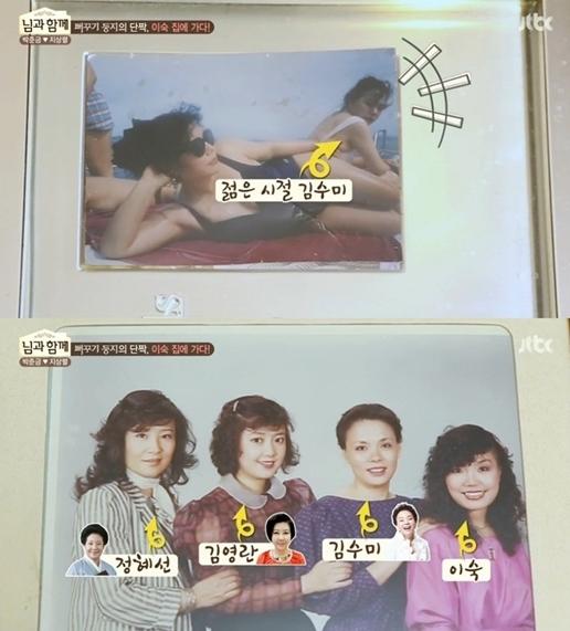 이숙 및 여배우들 젊은 시절 [사진=JTBC '님과 함께' 방송캡처]