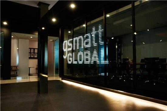 지스마트글로벌 쇼룸에 비치된 '스마트글라스' 제품 모습