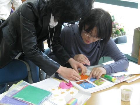종이접기 수업
