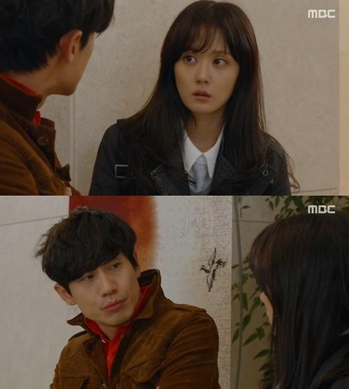 '미스터백' 장나라 / MBC 방송 캡처