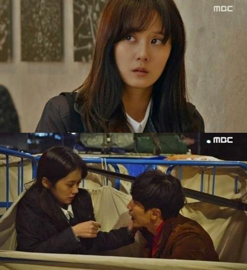 MBC 방송 캡쳐