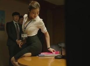 강소라[사진=tvN '미생' 캡처]