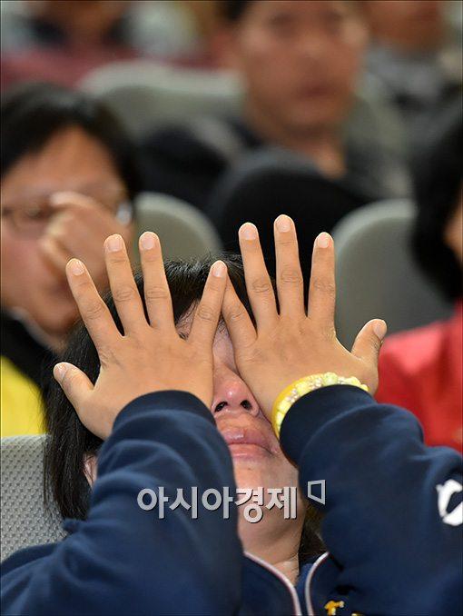 [포토]'아… 세월호 특별법'