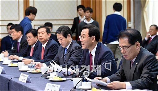 [포토]발언하는 주호영 정책위의장