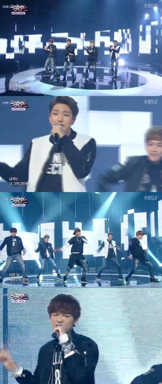 비아이지 /KBS2 '뮤직뱅크' 방송 캡처