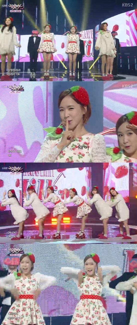 딸기우유 /KBS2 '뮤직뱅크' 캡처