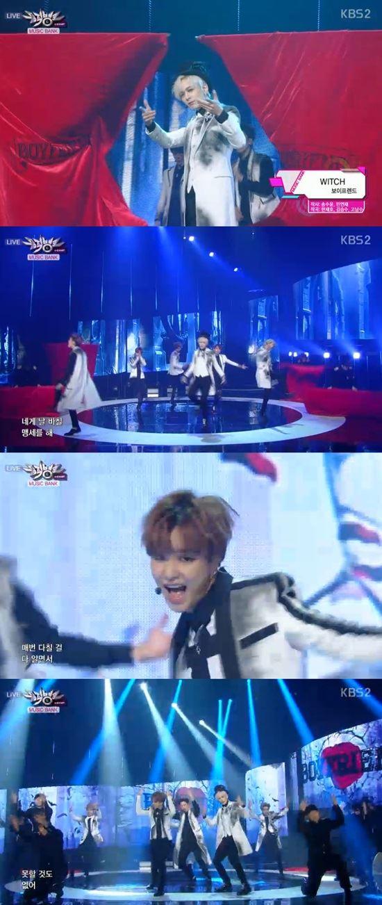 보이프렌드 /KBS2 '뮤직뱅크' 캡처