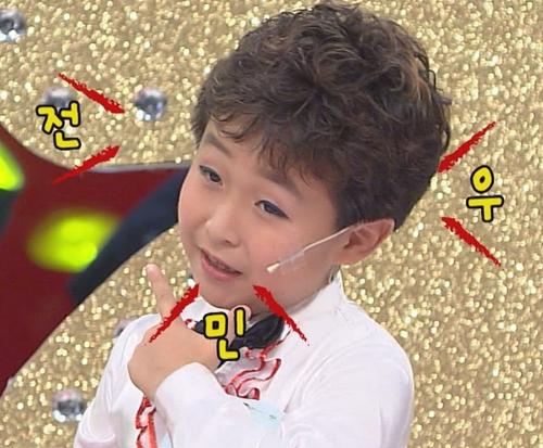 전민우 [사진=SBS 제공]