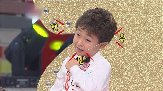리틀싸이 전민우 [사진=SBS 제공]