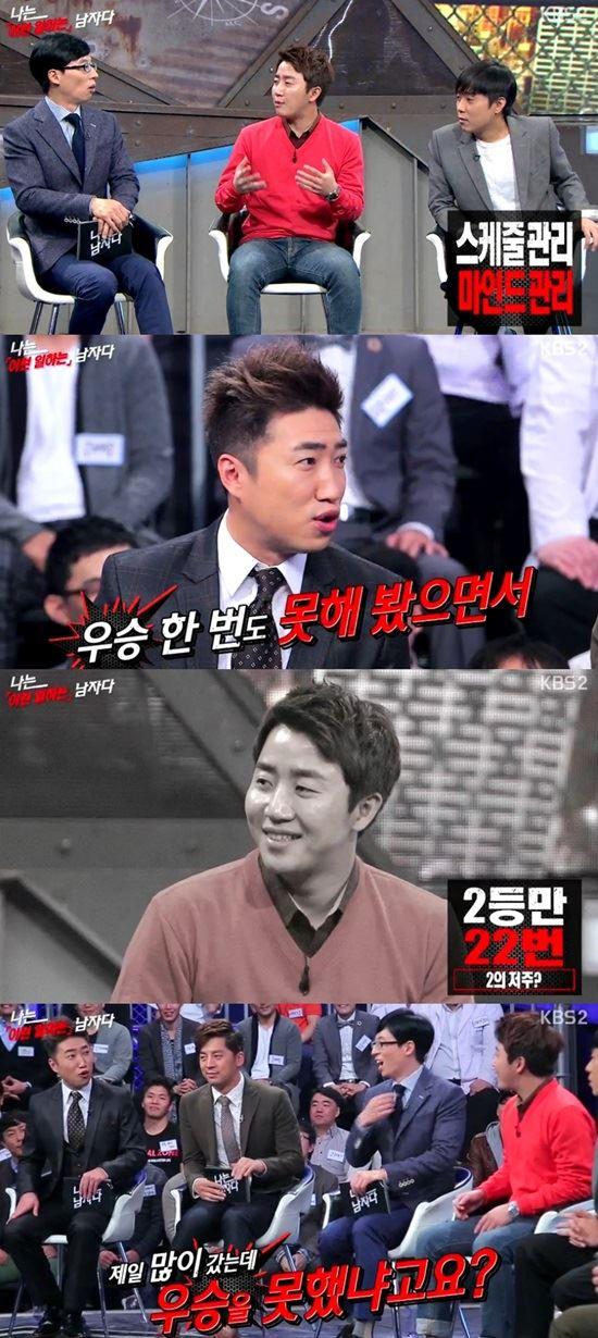 장동민과 홍진호 /KBS2 '나는남자다' 캡처