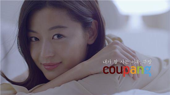 쿠팡의 새 모델 전지현의 TV광고 이미지.