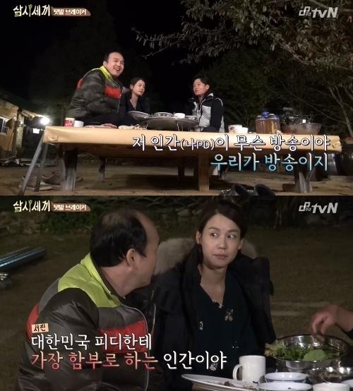 삼시세끼 이서진 [사진=tvN 캡처]