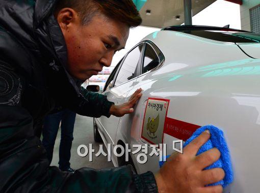 [포토]2014 아시아경제신문 연비왕 대회, 봉인되는 차량 주유구