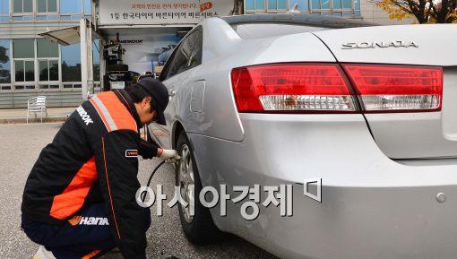 [포토]'타이어 점검은 필수'