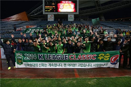 전북 우승[사진=한국프로축구연맹 제공]