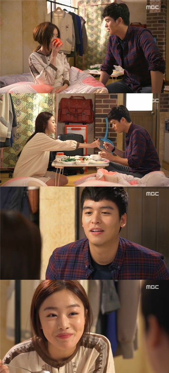 MBC 주말드라마 '장밋빛 연인들' 방송화면