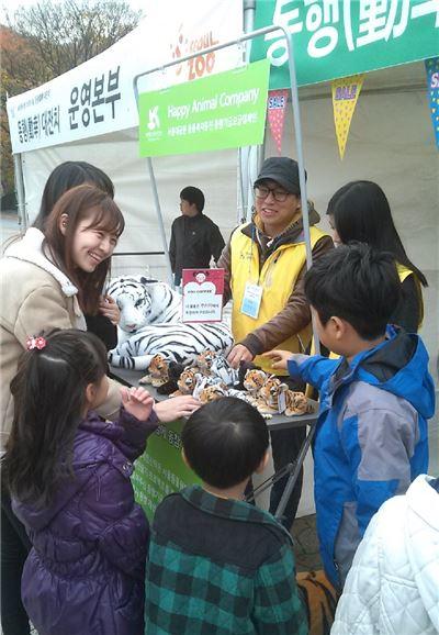 주커피가 서울대공원 105주년 기념 바자회에 동물인형을 기부했다.