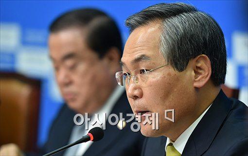 여야 개헌추진모임 의원 36명, 개헌특위 구성 결의안 제출
