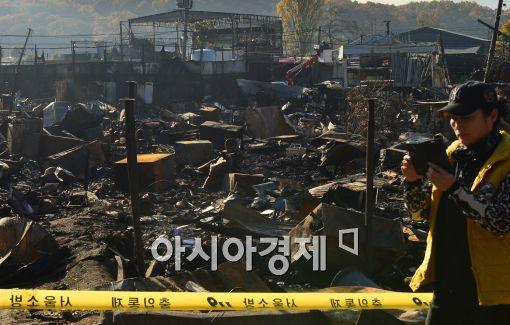 구룡마을 개발 재추진 합의…서울시-강남구 갈등은 남아