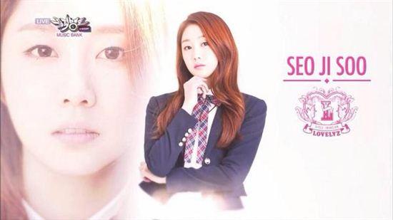 러블리즈 서지수[사진=KBS2 뮤직뱅크 캡처]