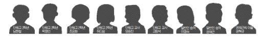 세월호 실종자 9명