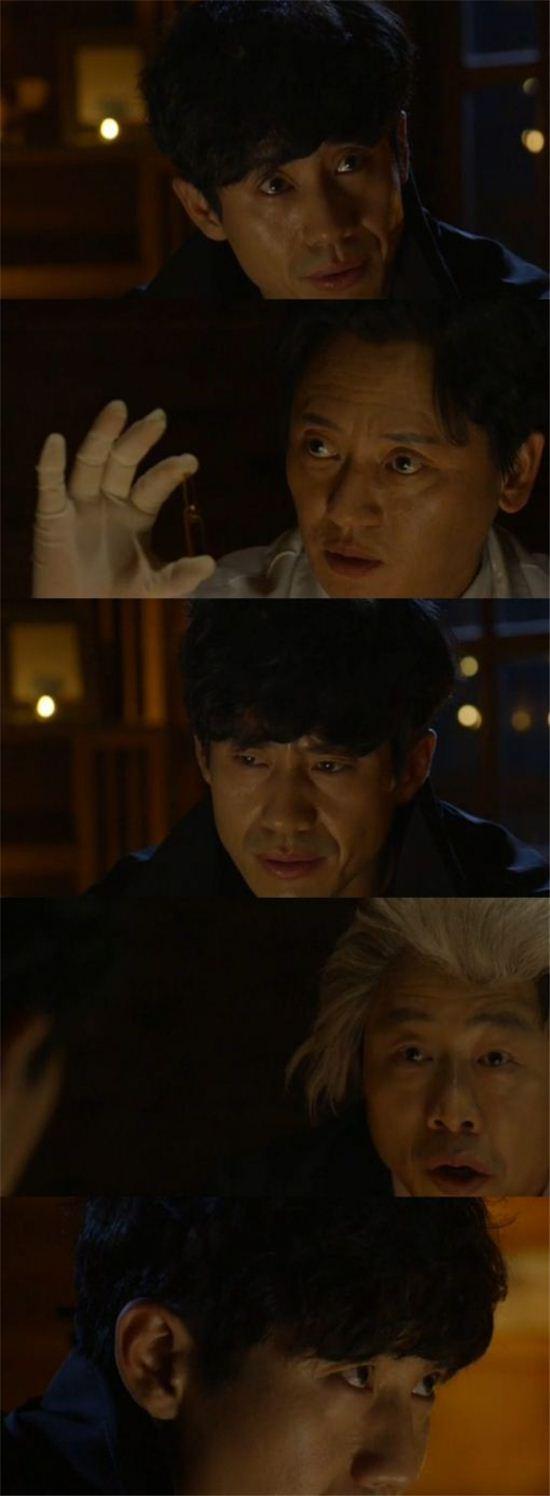 MBC 수목드라마 '미스터백'