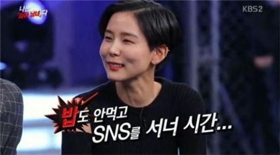 김나영 [사진=KBS '나는 남자다' 방송 캡쳐]